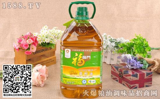 福临门家香味AE浓香营养菜籽油价格是多少?