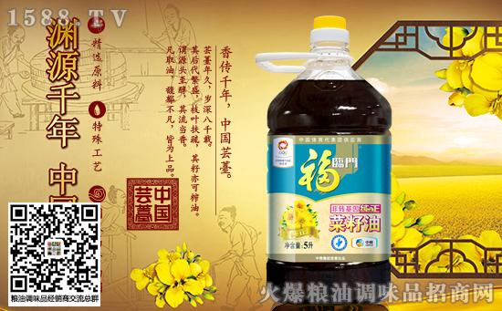 福临门非转基因纯正菜籽油价格是多少?
