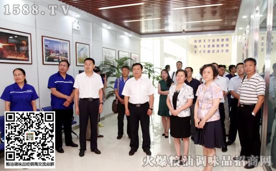 济南大学泰山学者专家一行到西王集团考察