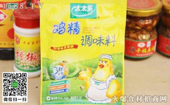 优质原料做优质产品,太太乐鸡精为生活添滋、添味、添健康!