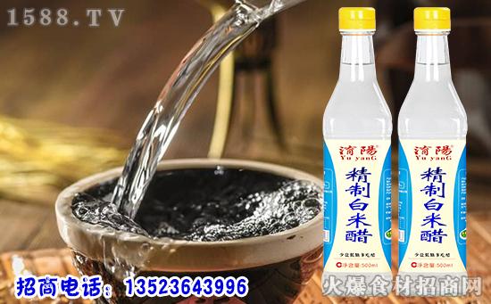 �U�精制白米醋,酸味柔和、醇厚,回味悠长!