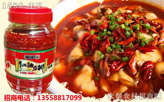 驰城牌红油豆瓣,色鲜红、味香浓,回味深长!