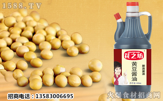 花之坊黄豆酱油,品质好、营养佳,怎么吃都美美哒!