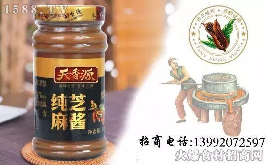 调味之宝,风味之源|天香源纯芝麻酱,味道香醇有层次,选择它,就对了!