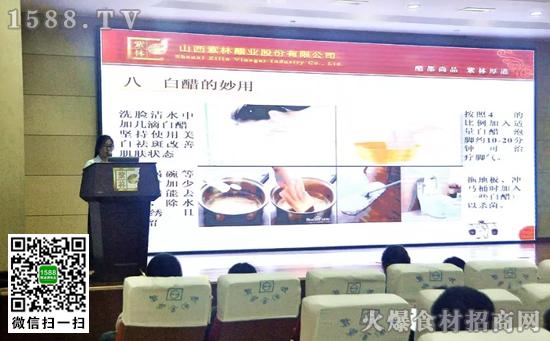 濮阳市佰味得商贸有限公司到紫林醋业参观学习