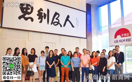 感知130年匠心美味:李锦记携手徐汇海外联谊会举办厨艺体验