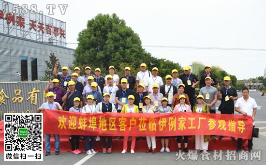 安徽蚌埠地区客户莅临伊例家工厂参观指导