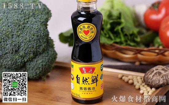 鲁花酱香酱油:荣获四大奖项,被专业认可的好酱油!