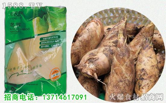 自然、健康、新鲜、原味|育农优品冬笋,精选好笋,美味爽口!