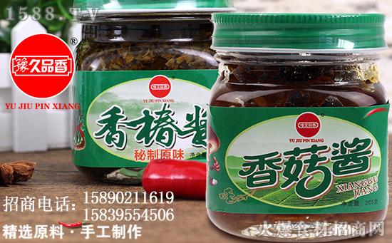 豫久品香原味香椿酱,健康营养又美味!