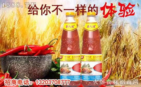 华人迷泰式鸡酱,色泽红艳,让人食欲大开,更是您餐桌的上好帮手!