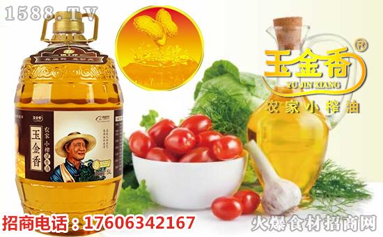 玉金香农家小榨花生油,口感醇正鲜香,让你的味蕾更简单!