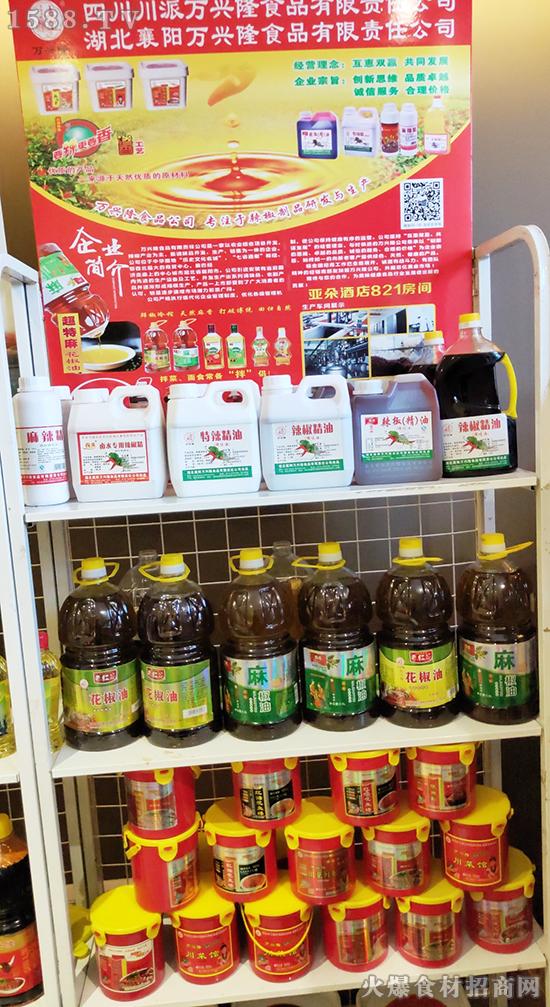 2019天津秋糖 更方便、更安全、更健康、更美味!【万兴隆食品】邀您品味天然美味!