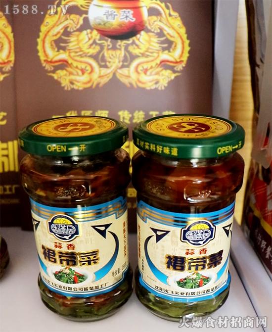 佐餐欲有味,小菜香满居!【沈飞酱菜】携旗下优质产品亮相天津秋糖,深受欢迎!