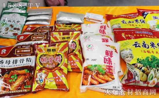 聚焦天津秋糖会|【堤口牧歌调味品】,鲜上加鲜,让生活更美味!