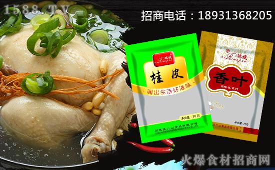 喜讯!热烈祝贺【二山食品】在秋糖会上成功牵手火爆食材网,携手招商、共创辉煌!