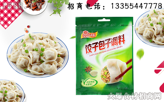 易源鑫包子饺子料,鲜香可口,怎么吃都不腻!