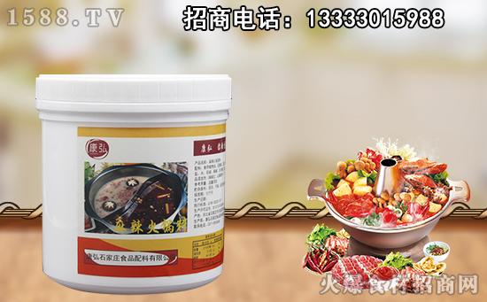 康弘麻辣火锅料,鲜香味美,越吃越过瘾!