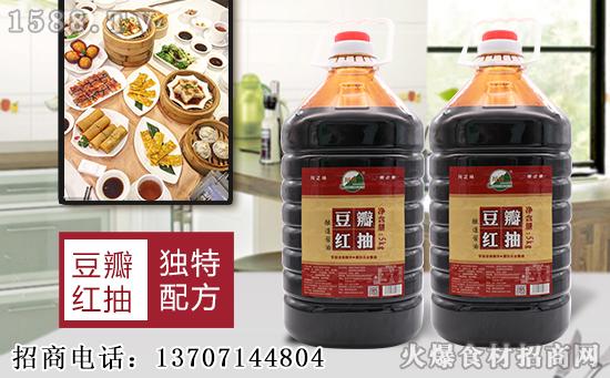 川湘大厨豆瓣红抽,做出来的菜颜色自然,味道鲜美!