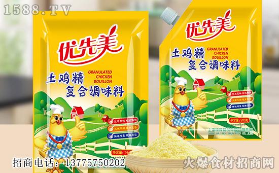 优先美土鸡精复合调味料,鲜味倍增,让人垂涎欲滴!