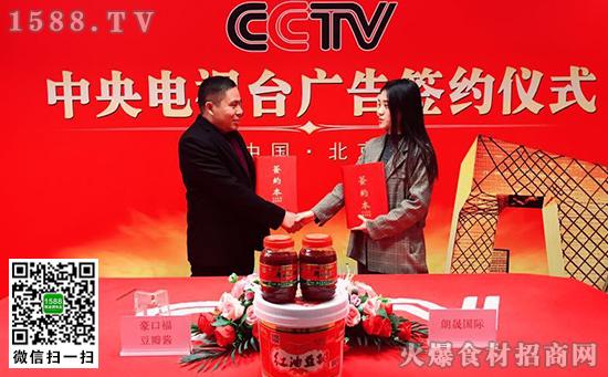 豪口福红油豆瓣,风味独特,味道香浓,CCTV合作品牌!