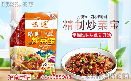 味遥精制炒菜宝调味料,品质健康味道好,全家人都爱吃!
