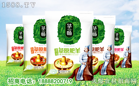 华畅草原肥羊骨汤火锅汤料,五种口味,为大家提供多样选择!
