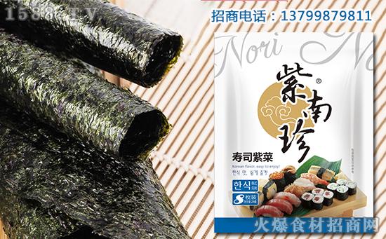 紫南珍寿司紫菜,色泽、香味诱人,营养丰富又美味!