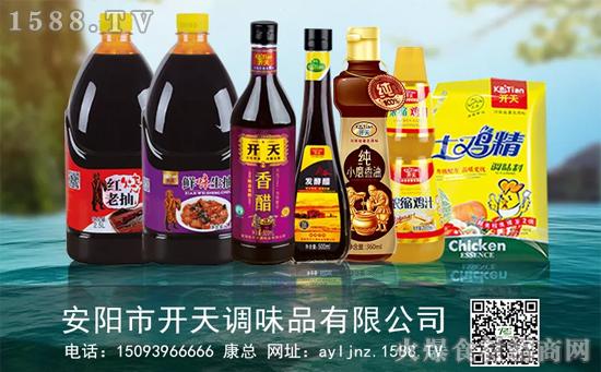 开天红烧酱油系列,做出来的菜色泽诱人,香而不腻!