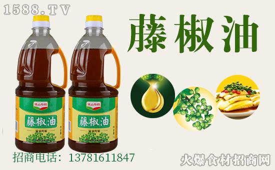 遍山黎红藤椒油,麻香浓郁,吃的健康!