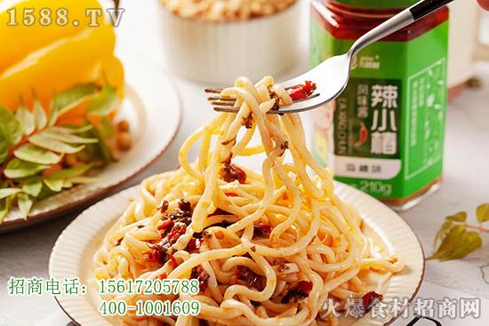 """九棵树新品""""辣小椿""""系列风味酱,好吃到爆炸!"""
