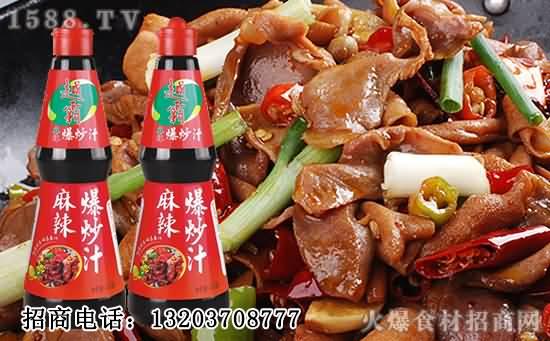 越霸世家麻辣爆炒汁,鲜辣平衡、快速入味,有它美味跑不了!