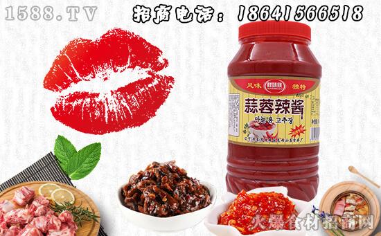 鲜味族蒜蓉辣酱,口味纯正,香辣可口,在口感上广泛受到人们喜爱!