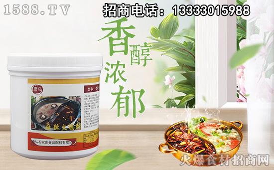 康弘麻辣火锅料,在即将充满年意的日子里,让你更加的享受家的温暖!