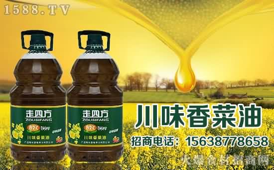 走四方川味香菜油,87℃温榨,营养・油更香!