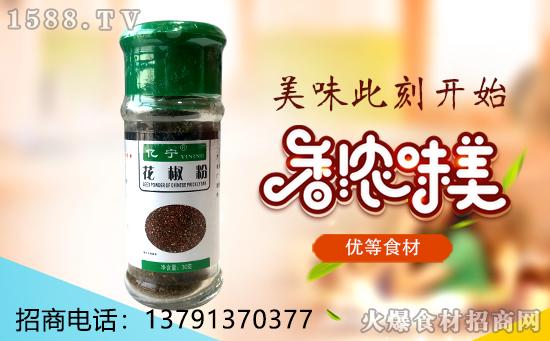亿宁花椒粉,香味十足,健康美味!