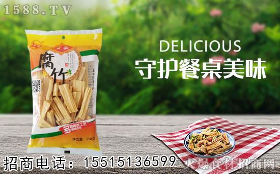 绿翠精品腐竹,多道传统工艺精制而成,绿色,味道鲜美!