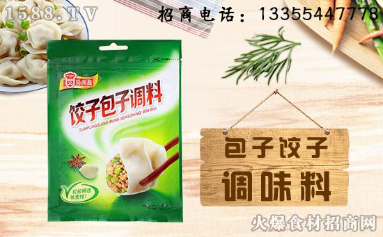 易源鑫包子饺子料,让你在家调出各种美味馅料!