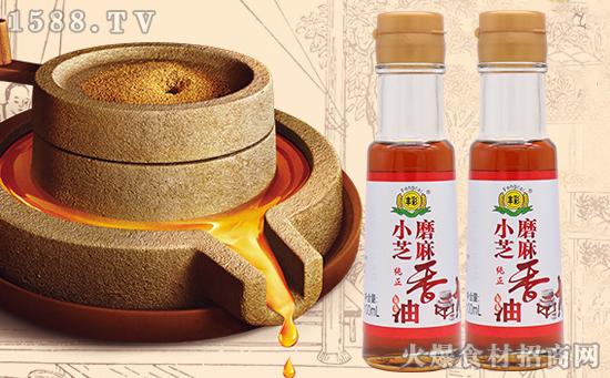 丰彩小磨芝麻香油,味醇而色正,厨房常备佳品!