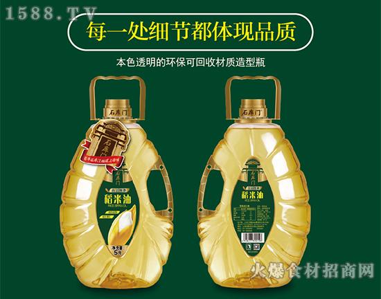 神奇的石库门稻米油――科学工艺提炼,色泽更加鲜亮诱人!
