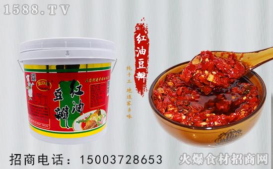 豪口福红油豆瓣,为您创造幸福的味道!