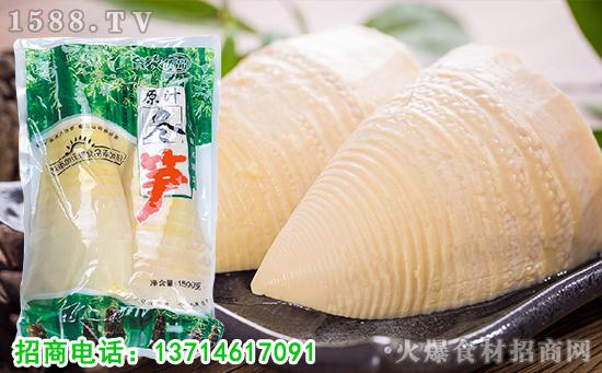 育农优品原汁冬笋,味甘鲜脆、营养丰富,素食佳品!