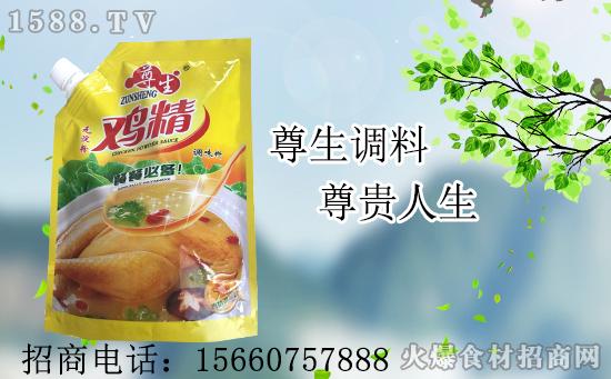尊生无淀粉鸡精调味料,鲜味更柔和,口感更丰满,香味更浓郁!