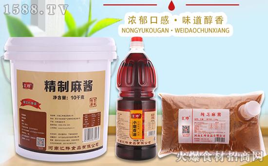 汇晔小磨香油,香味浓郁、口味醇正,天然健康的调味佳品!