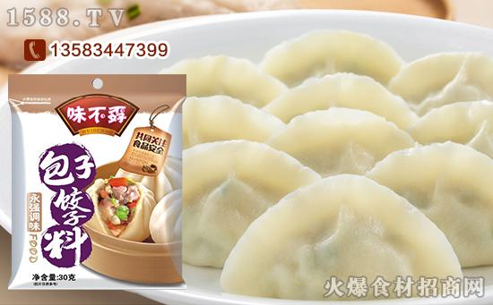 味不孬包子饺子料,一包搞定,美食逃不走!