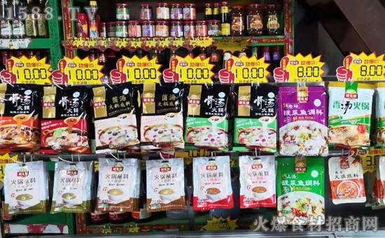 鲜乐冠火锅蘸料:好吃,就是过瘾!真的很给力!