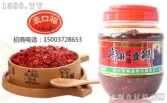 豪口福红油豆瓣,颜色鲜艳,口感丰富!