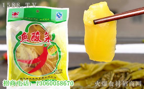 普照鱼酸菜,清新酸爽,好吃不腻!