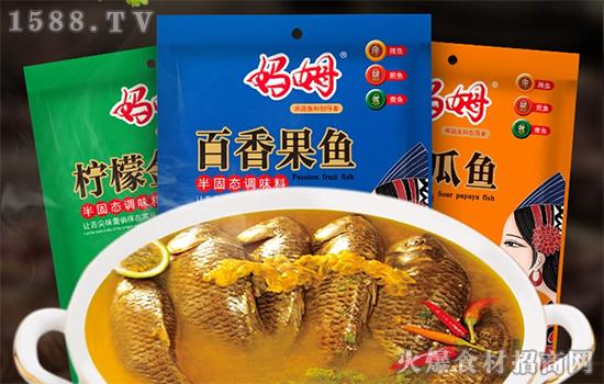 妈姆百香果鱼半固态调味料,有果实的调味料!