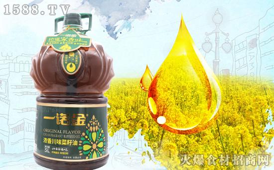 一诺金浓香川味菜籽油,非转基因、物理压榨,地道家香味儿!